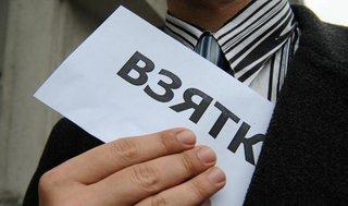 Главный архитектор Пятигорска и его сын ответят перед судом за взяточничество