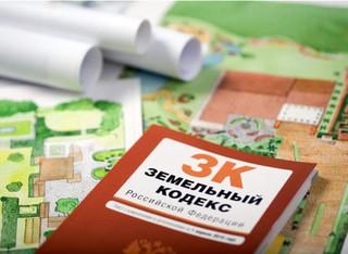 Корпорацию развития Ставрополья оштрафовали за незаконное использование земли