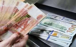 В Пятигорске сотрудники банка обвиняются в махинациях с валютой на 18 млн рублей