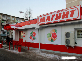 "На Ставрополье в магазинах ""Магнит"" снова выявили нарушения"