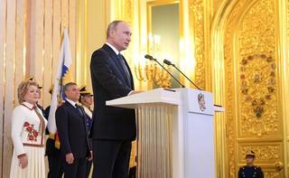 Владимир Путин вступил в должность главы государства