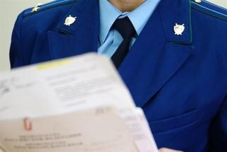 Главу Минприроды Ставрополья оштрафовали на 30 тысяч за нарушения при закупках