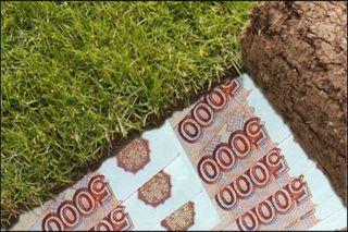 В Ставрополе лже-наследники присвоили 11 участков земли
