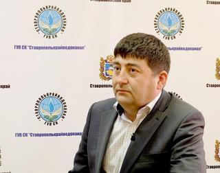 """Гендиректора """"Ставрополькрайводоканала"""" отстранили от должности на время следствия"""